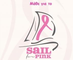 sail pink