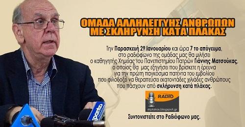 radio skp