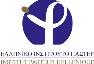 Το Ελληνικό Ινστιτούτο Παστέρ αρωγός στην εθνική προσπάθεια κατά της πανδημίας COVID-19