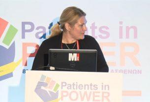 Patients in power  8ο Πανελλήνιο Συνέδριο Ασθενών
